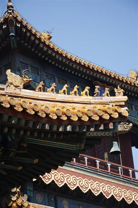 Beijing Program to Tackle Energy, Environmental Issues